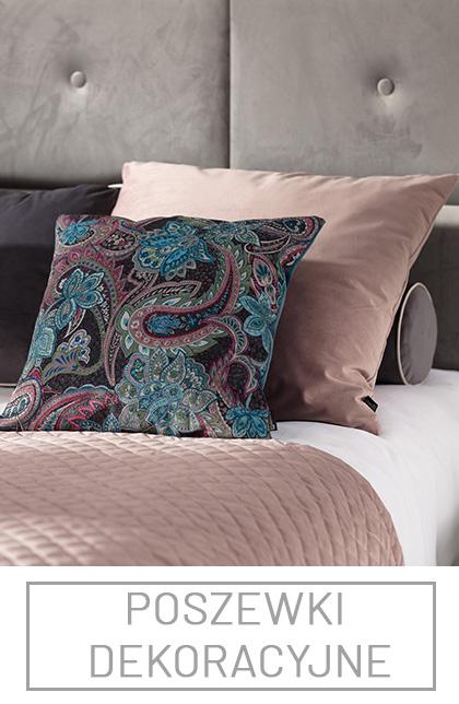 Poszewki na poduszkę- niezbędny element stylu